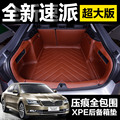 free shipping waterproof pu leather 5d car trunk mat for skoda superb 3rd generation 2015 2016 2017