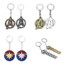 Marvel Avengers 4 end เกมรูปพวงกุญแจ Avengers อายุของ Ultron โลโก้พวงกุญแจ Vintage Bronze พวงกุญแจโลหะเงินจี้