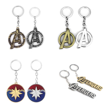Marvel Avengers 4 end game Figure Keychain The Avengers Age of Ultron Logo Keychain Vintage Bronze Silver Metal Keyring Pendant