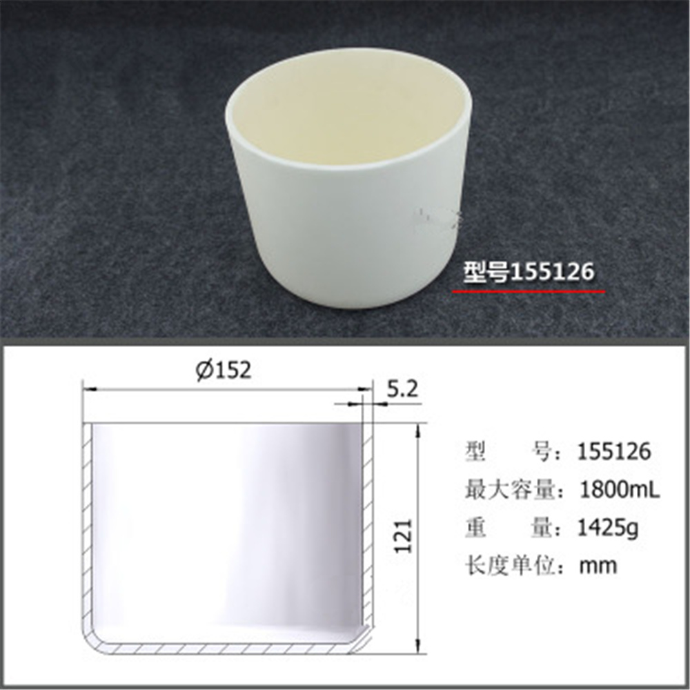 1800ml 155126 Al2O3 Thermal Analysis Cylinder Shaped Crucible Alumina Crucible For Thermal Analysis Instrument1800ml 155126 Al2O3 Thermal Analysis Cylinder Shaped Crucible Alumina Crucible For Thermal Analysis Instrument