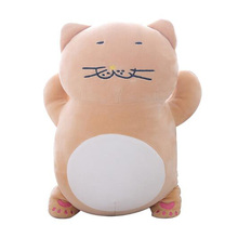 Stuffed Animal Cute Snooze Cat Doll Lazy Sleep Pillow Soft Plush Toy Sofa Bedroom Decoration Children Gift