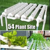 54 отверстия гидропонный трубопровод сайт выращивание комплект глубокая водная культура коробка для посадки садоводства системы горшок дл