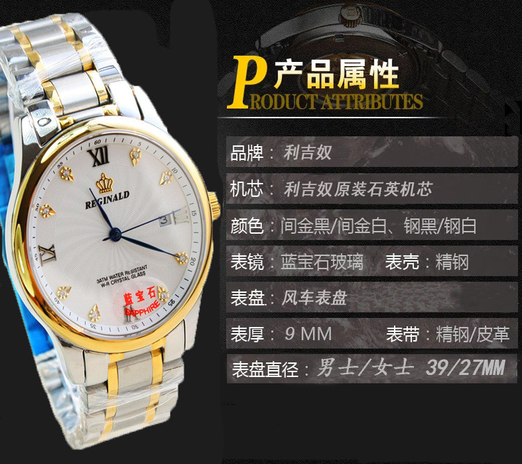 Cheap watch brand