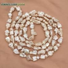 Длинное ожерелье с жемчугом 120 см 160