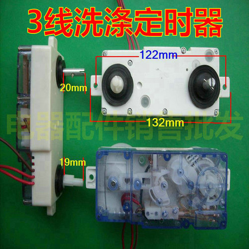 semi automatic washing machine timer 3 line double barrel washing machine  washing machine timer knob universal timer switch knob double barrel washing machine