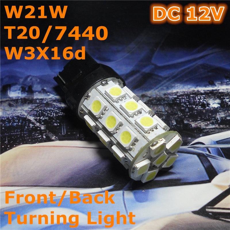 12 В LED (27 * 5050SMD) лямпа аўтамабіля лямпа - Аўтамабільныя фары - Фота 1