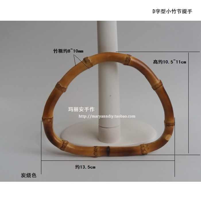 1 ペア次元形状 13.5 センチメートル 17.5 センチメートル竹財布フレームバッグハンガーファッション Obag ハンドル中国オンラインショップ DIY ハンドバッグ竹ハンドル