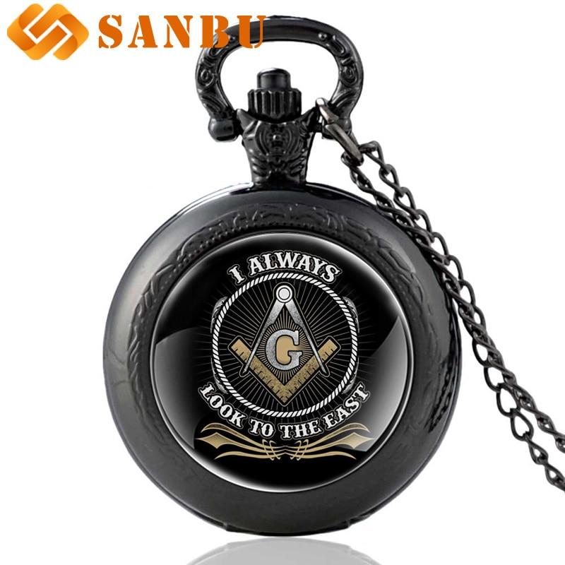 Vintage Masonic Quartz Pocket Watch Unisex I Always Look To The East Pendant Necklace Clock