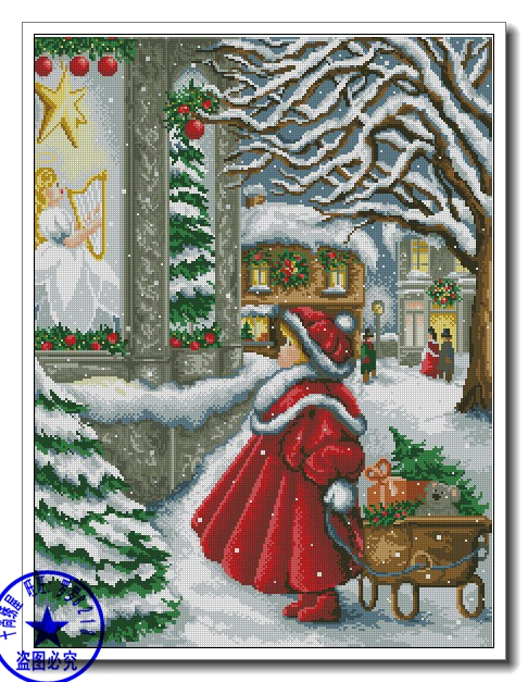 Top Quality Beautiful Lovely Counted Cross Stitch Kit Roller Skates Ice Skate Little Girl Skating Winter Lake Snow Chm At All Costs Home & Garden Package