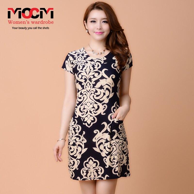 Цветочное платье женское недорого