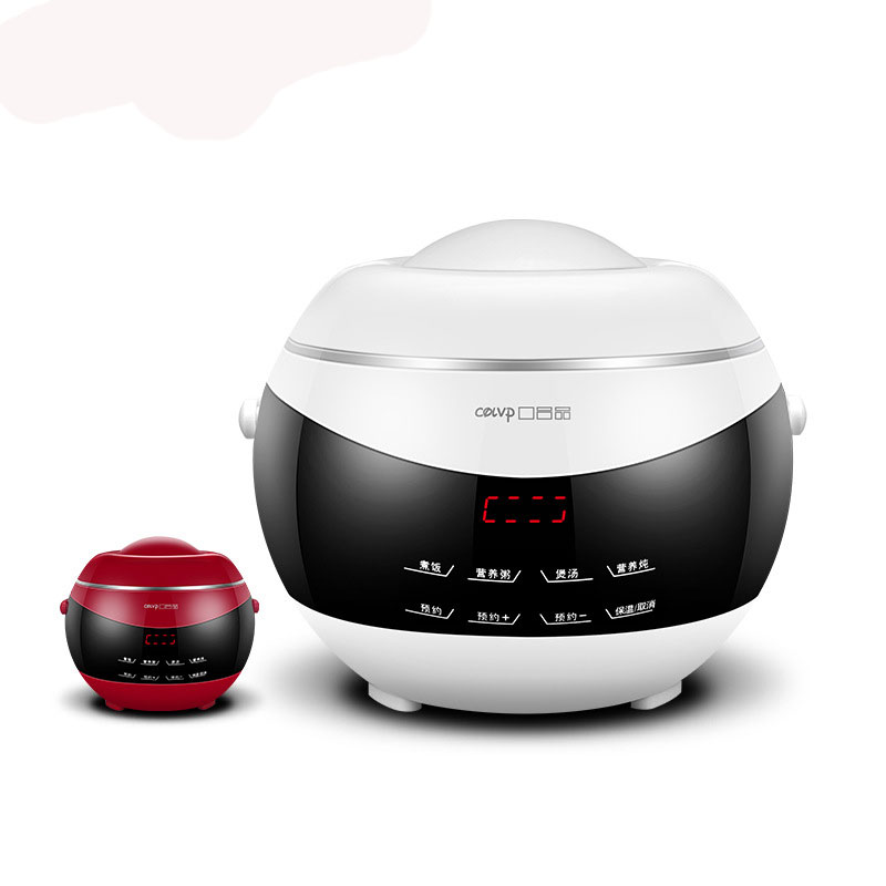 220V GL-168 Multifunctional Robots Mini 2L Smart Rice Cooker New 220v 600w 1 2l portable multi cooker mini electric hot pot stainless steel inner electric cooker with steam lattice for students