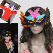 Newest DIY Party feather mask sexy women lady Halloween MARDI GRAS carnival colorful chicken feather Venice masks Random Color(China)
