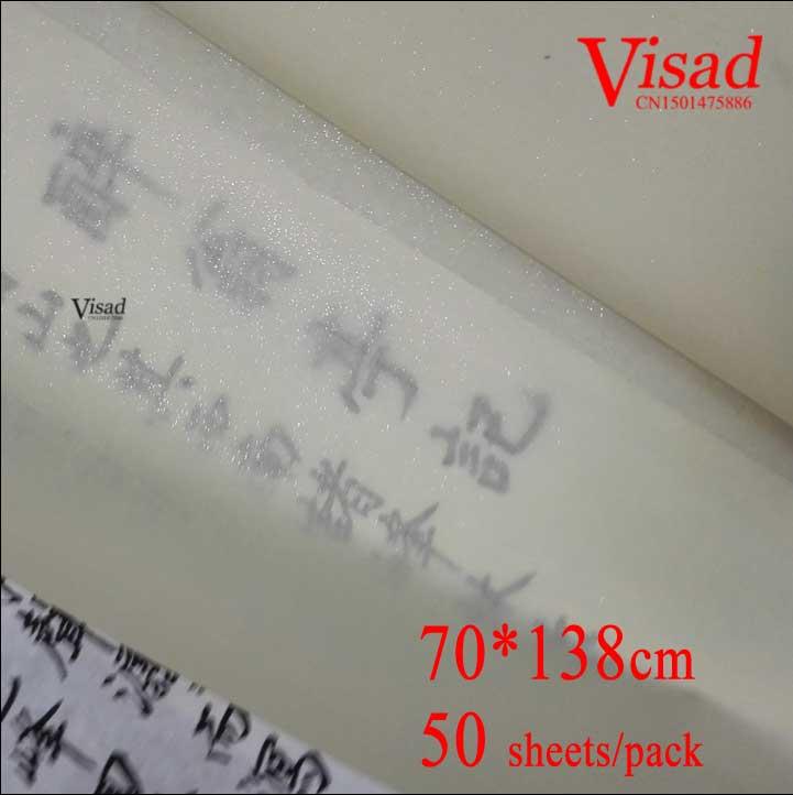 50 sheet/แพ็คกระดาษข้าวจีนgoingbiการประดิษฐ์ตัวอักษรจิตรกรรมติดตามกระดาษบางสุกxuanกระดาษติดตามกระดาษ-ใน กระดาษสำหรับระบายสี จาก อุปกรณ์ออฟฟิศและการเรียน บน   1