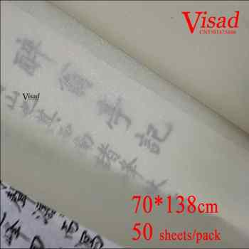 50 sheet/pack Chinese rice Paper goingbi painting calligraphy tracing paper thin ripe xuan paper tracing paper - DISCOUNT ITEM  28% OFF All Category