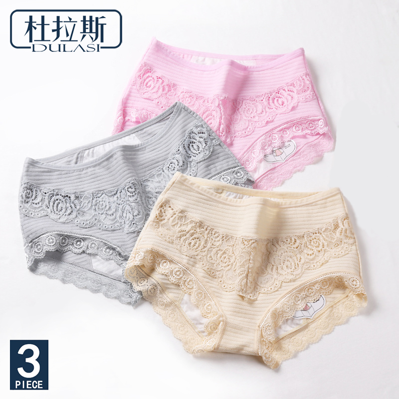 DULASI Leak Proof Menstrual   Panties   Physiological Pants Women Underwear Comfort Cotton Lace Solid Color Mid Rise Briefs 9059