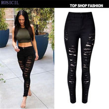 ROSICIL Elastic Imitate Jeans Woman Knee Skinny Pencil Pants Slim Ripped Jeans For Women Black Ripped Jeans TOP216#