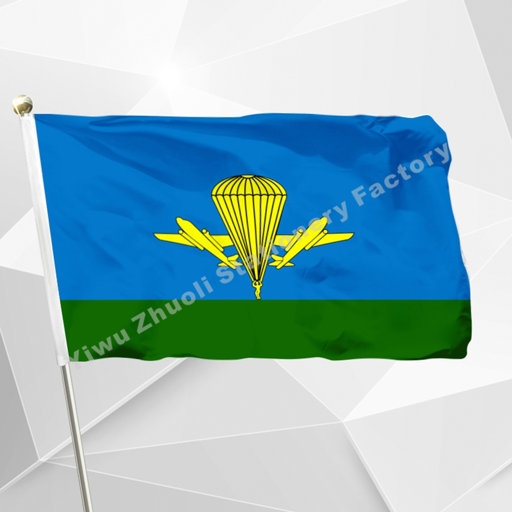 Прапор російських повітряних десантів 150X90 см (3x5FT) 120 г 100D поліестер Безкоштовна доставка