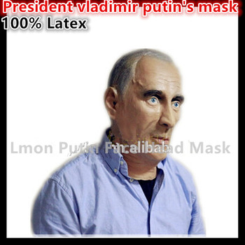 6e7cd9 Buy Mask Putin And Get Free Shipping Cicig Co