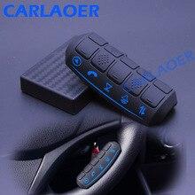 Универсальный Автомобильный руль с пультом дистанционного управления и кнопками для использования автомобильного Радио android DVD GPS плеер Многофункциональный беспроводной контроллер