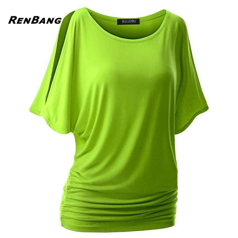रेनबैंग महिला टी शर्ट - महिलाओं के कपड़े
