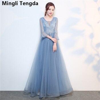 Fashion V Neck Dress Long Lace Bridesmaid Dresses Gray New Tulle Sexy Dress Elegant Dress Women for Wedding Party Mingli Tengda