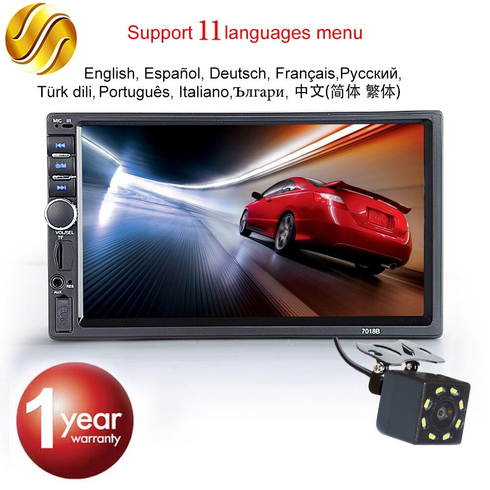 Hippcron автомобиля радио MP5 2 Din Bluetooth HD 7 Сенсорный экран стерео 12 В FM ISO Мощность Aux Вход SD USB с/без Камера