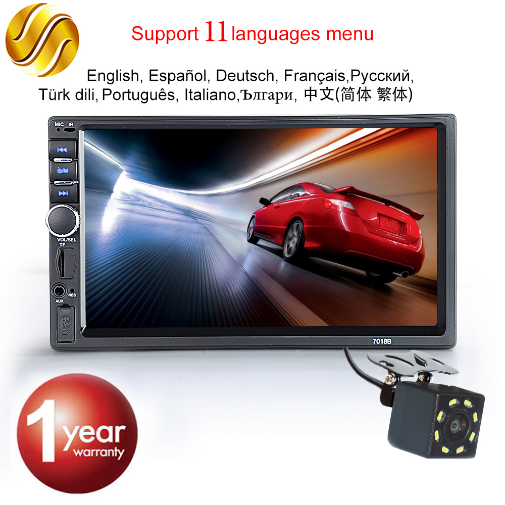 Viecar Car Radio 2 Din Bluetooth HD 7″ Touch Screen Stereo 12V  FM ISO Power Aux Input SD USB With / Without Camera