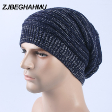 Brand Beanies Knitted Hat Men Winter Caps Skullies Bonnet slouchy Winter Hat For Men Women Beanie Warm Baggy Wool gorro feminino цена в Москве и Питере