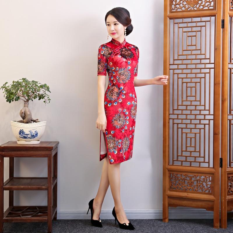 Красное винтажное китайское платье Элегантное Благородное женское вечернее Ципао Vestidos оверсайз 3XL 4XL традиционное азиатское сценическое шоу Cheongsam