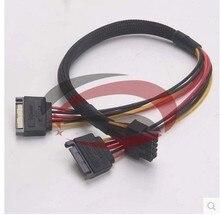 DELL C1100 серверное подключение передачи мощности 10P кабель питания двойной SATA кабель передачи 10P