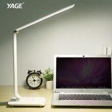 Светодио дный светодиодный Холодный/теплый свет настольная лампа светодио дный настольные лампы Гибкая лампа офисная настольная лампа bureaulсветодио дный AMP Светодиодная лампа настольная лампа