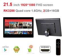21.5 inç Android Mega Tablet PC uzaktan kumanda ile (hiçbir dokunmatik, Rockchip3288, dört çekirdekli, 1.8Ghz, 2GB DDR3, 16GB nand flaş, kamera, BT)