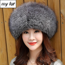 2019 Women Winter Natural Real Fox Fur Hat 100 Real Fox Fur Cap Quality Russia Warm Real Fox Fur Caps Real Fox Fur Bomber Hats cheap Adult Solid My fur-33015 doakxol 100 natural fox fur Adjustable suitable for every woman