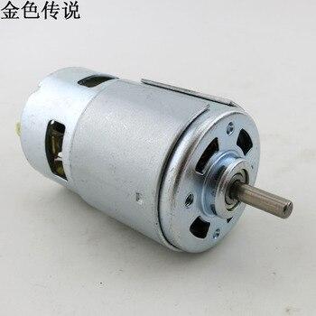 775 round shaft motor DC motor ball bearing power tool 12-24V 775 motor large torque