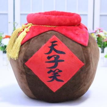 Założyciel Diabolism Wei WuXian TIAN ZI XIAO słoiki wina Cosplay maskotki zabawki Anime nadziewane i pluszowe lalki z kreskówek tanie i dobre opinie Kostiumy Dla dorosłych others