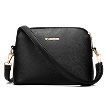 Fashion female small clutch 2018 cross body bags Mini shells bag women messenger designer inclined shoulder purses