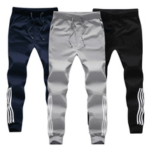 Big Size Men Cotton Jogger Pants Spring Autumn Male Casual Elastic Fitness Baggy Trousers Mens Fleece Warm Winter Sweatpants