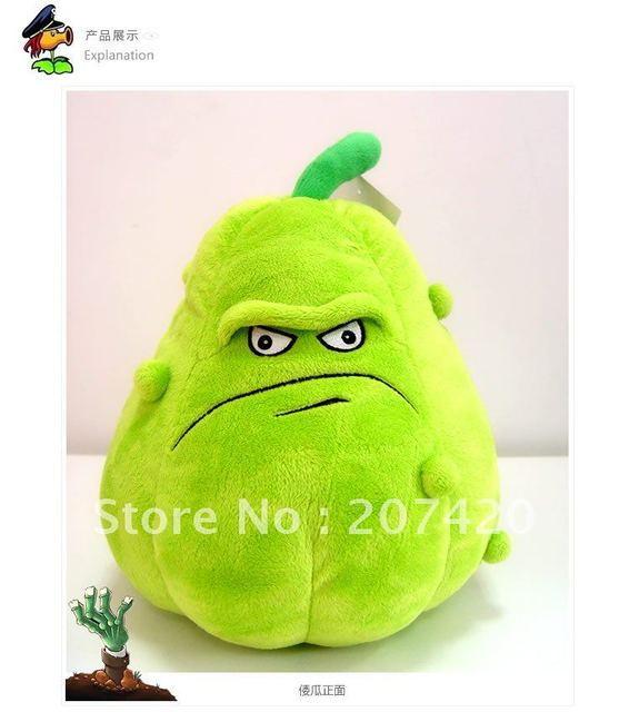 free shipping wholesale 30cm lovely plant vs zombies squash plush toys,1pcs/pack