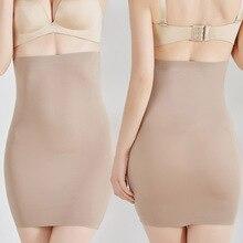 High Waist Half Slip Shapewear for Women Body Shaper Seamless Butt Lift Tummy Control Slimming Underwear Lingerie