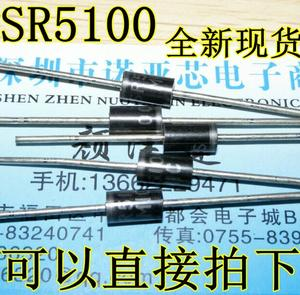 Image 2 - 1000Pcs SR5100 SB5100 5A/100V