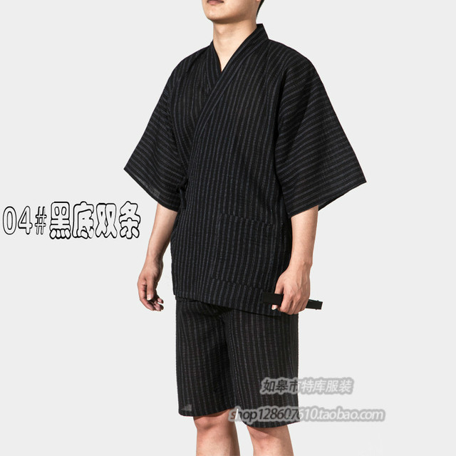 Summer 95% cotton Japan style Kimono pajamas sets for men Male short sleeve sleep lounge sleepwear Man Kimono Yukata A52511