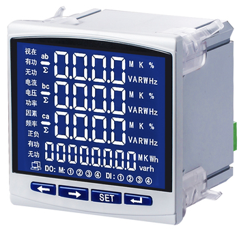 Multifunctional Electric Power Instrument Three-phase Single-phase Power Electric Energy Frequency 485 Communication Meter 1