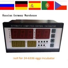 XM-18 Управление Лер полностью автоматический и многофункциональный инкубатор системы управления для продажи Управление; оптовая продажа