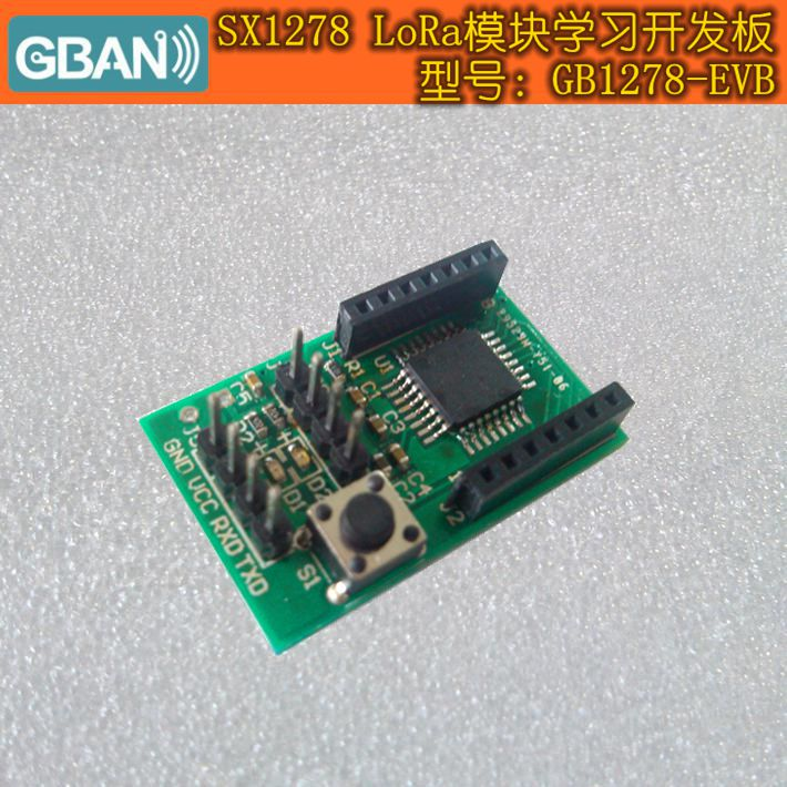 Lora SX1278 long distance wireless data transmission module test board, engineering learning development board nrf24le1 wireless data transmission modules with wireless serial interface module dedicated test plate