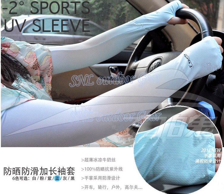 Wholesale Antislip Extended UV Sun Protective sleeve cycling slip sleeve driving Golf Cooling Sleeve Anti-slip 50 Pairs/lot