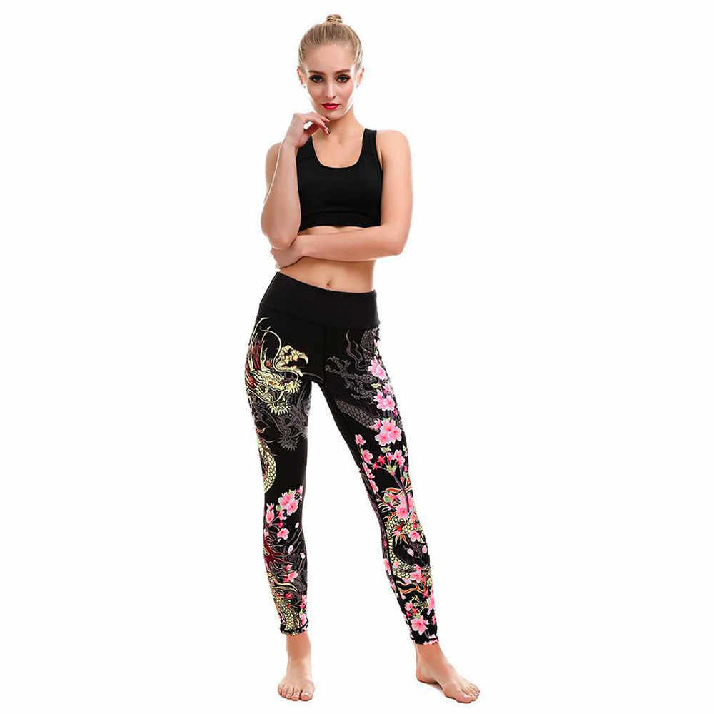 a6197228a5fa6 ... Jessica's Store Women Print Sports Gym Yoga Running Fitness Leggings  Pants Athletic Trouser ST2235 ...