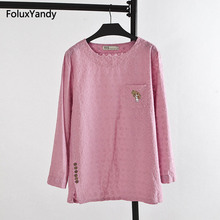 Pink Embroidery Tops Tees Women Casual Loose Plus Size O-neck Long Sleeve T-shirts KCKK1370