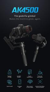 Image 5 - FeiyuTech AK4500 كاميرا Stailizer 3 المحور يده Gimbal لسوني/كانون/باناسونيك/نيكون ، الحمولة 10.14lb
