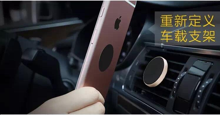 Yes universal car air vent mobile phone holder 5