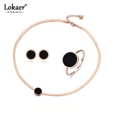 Lokaer Trendy Black Acrylic Stainless Steel Snake Chain Thin Necklace Bracelet Earrings Rings Jewelry Sets For Women Girl SE004(China)